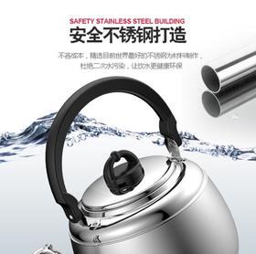 【锅具】5L佐笛熊不锈钢家用装水加厚大容量通用烧水壶