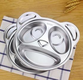 【餐具】304不锈钢餐具儿童食堂熊猫餐盘分格餐具饭盘