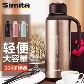 【餐具】施密特不锈钢家用保温壶便携热水瓶小保温瓶开水瓶暖壶暖瓶