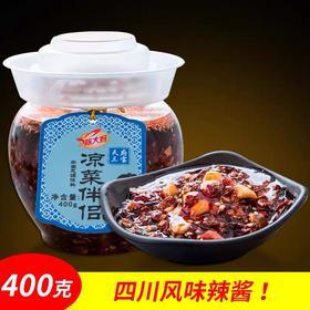 陈大妈凉菜伴侣400g香辣麻辣椒酱油泼海椒红油下饭菜拌面料