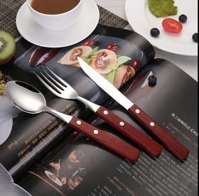 【餐具】不锈钢餐具木柄餐具 酒店餐厅不锈钢刀叉勺 西餐牛排刀叉套装