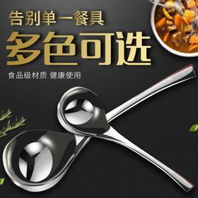 【餐具】304不锈钢汤勺盛汤加深汤匙喝汤家用长柄大调羹勺
