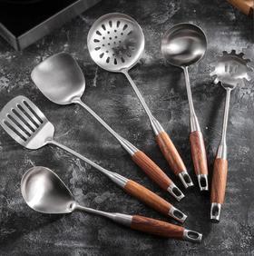 【厨房配件】304不锈钢木柄厨具花梨木手柄 防烫铲勺套装