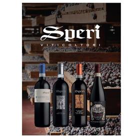 【品鉴会】与Luca Ardiri探索Speri Viticoltori【Tasting】Speri Viticoltori Tasting