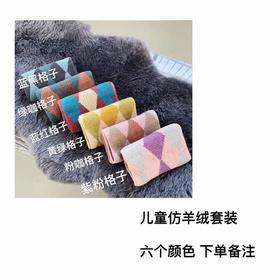 秋冬儿童拼色针织耳罩加绒保暖防冻男女宝宝耳套围巾两用