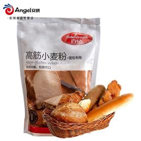安琪百钻高筋面粉小麦粉500g*3袋