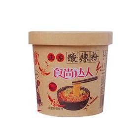 正宗酸辣粉 | 麻辣鲜香 酸爽红薯粉 | 135g/桶*6