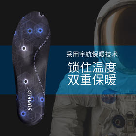 【为思礼】现货包邮! 【宇航员保暖技术 智能恒温】素湃SUPIELD气凝胶智能发热鞋垫 全身水洗 三档控温 轻薄一体