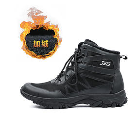 【加绒保暖】哨兵特勤加绒战术靴