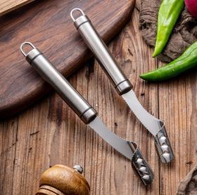 【厨房配件】304不锈钢辣椒去籽器 青椒去核挖籽器家用厨房用品