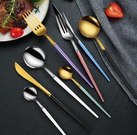 【餐具】葡萄牙餐具镀金西餐刀叉勺套装 304不锈钢牛排刀叉勺甜品茶勺