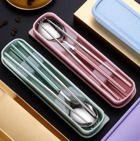 【餐具】葡萄牙304不锈钢便携餐具学生餐具旅行餐盒三件套