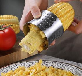 【厨房配件】304不锈钢玉米刨脱粒器厨房旋转剥玉米神器
