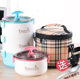 【餐具】304不锈钢保温饭盒 学生饭盒 加热分隔双层饭盒