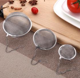 【厨房配件】304不锈钢味球厨房小工具卤味球香料球茶叶过滤器创意煲汤