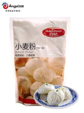 安琪百钻中筋面粉500g 馒头包子饺子粉 中式面点