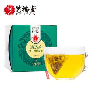 艺福堂 清透茶 蒲公英根菊花茶 60g/盒