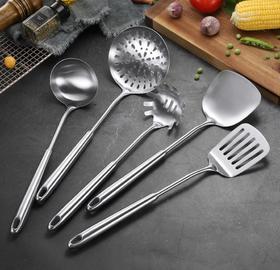 【厨房配件】304不锈钢锅铲炒菜铲汤勺漏勺煎铲尖头柄厨具套装