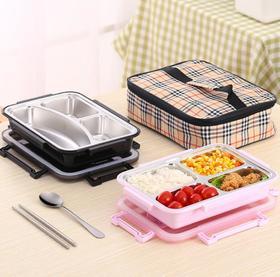 【餐具】304不锈钢保温饭盒学生成人便当快餐盒分隔餐盘分格带盖密封双层