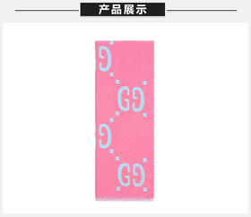 【寺库专供】GUCCI 古驰 女士围巾 505395-3G020-5869