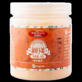 百钻果蔬粉 天然果蔬制成 上色效果好 不含色素安全食用