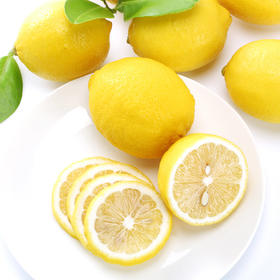 【秒杀】清爽柠檬6枚装(包邮)