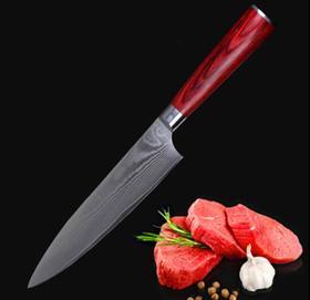 【刀具】不锈钢厨房刀具大马士革钢8寸厨师刀