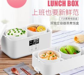 【电器】智能预约定时电热饭盒 升级大容量四陶瓷双层保温便当盒