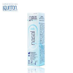 【温和清洁呼吸道】西班牙Quinton 海洋水鼻喷雾 成人/加强/儿童 78种活性元素 修复鼻粘膜