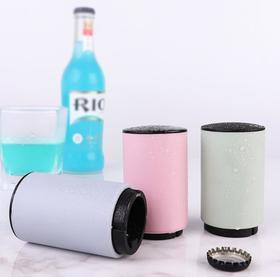 【厨房配件】塑料抖音自动开瓶器酒吧家用按压式起子无痕啤酒起瓶开盖器