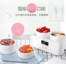 【电器】智能预约定时电热饭盒 大容量双陶瓷煮饭热菜保温电饭盒