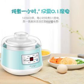 【电器】宝宝煮BB粥锅电炖锅电炖盅陶瓷隔水炖燕窝