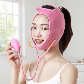 H&3 充气V脸面罩瘦脸带 面部提升双下巴提拉紧致瘦脸神器