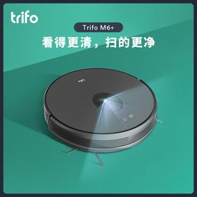 【智能家居】Trifo m6+智能视觉扫地机器人  拖扫全能   APP智控   自动回充  断点续扫