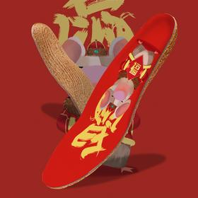 现货包邮【潮酷好穿 4D舒适体验】芯迈软木足弓支撑新年走运鞋垫  亲肤透气 防滑贴合