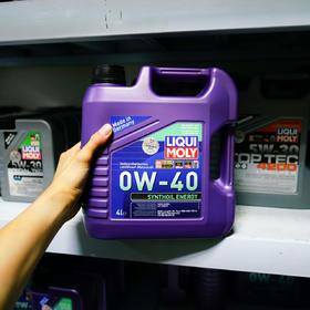 力魔 能量全合成机油 0W-40 4L 2451