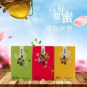 必优蜜产品系列【姜汁蜂蜜】(20g*7袋/盒)