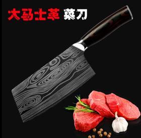 【刀具】大马士革菜刀激光纹6.5寸中式菜刀