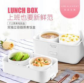【电器】大容量四陶瓷内胆加热保温电饭盒 密封保鲜蒸煮饭盒