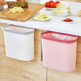 H&3 家用橱柜门悬挂式蔬菜果皮分类垃圾桶无盖厨房垃圾桶
