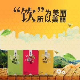 必优蜜产品系列三盒装(姜汁、玫瑰、青柠)140g*3盒