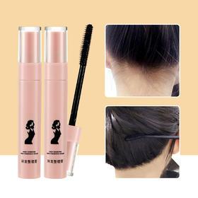 H&3 2入装碎发整理膏小碎头发防毛躁蓬松毛发固定型发蜡棒