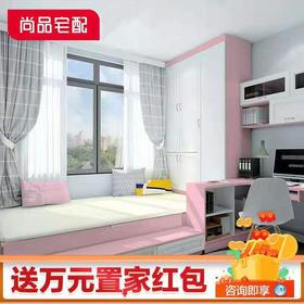 尚品宅配飘窗榻榻米定制整体踏踏米床衣柜一体卧室塌塌米简约现代