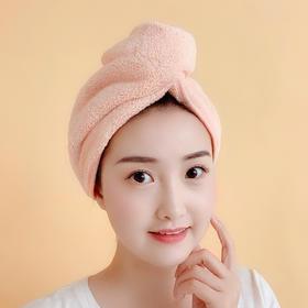 H&3 3条装绣花浴帽吸水干发毛巾包头巾速干干发帽
