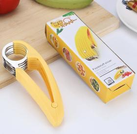 【厨房配件】创意厨房用品香蕉切片器 不锈钢切火腿肠切割器