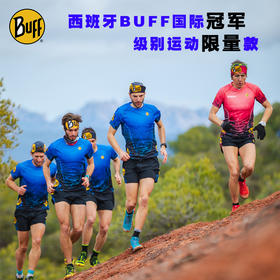 BUFF西班牙专业运动员限量版运动帽速干透气保暖运动服装