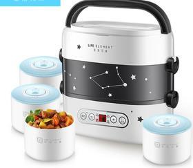 【电器】智能预约定时电热饭盒 双层四陶瓷保鲜内胆 煮饭热菜饭盒