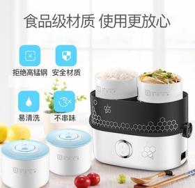 【电器】加热保温电热饭盒插电蒸煮电饭盒保温盒