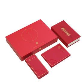 西泠印社2020年篆刻日历套装     选取三百余方闲章、吉语印和斋馆印而成。