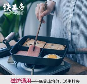 【锅具】铸铁早餐锅多功能牛排煎锅专用平底不粘锅煎蛋锅小家用25cm